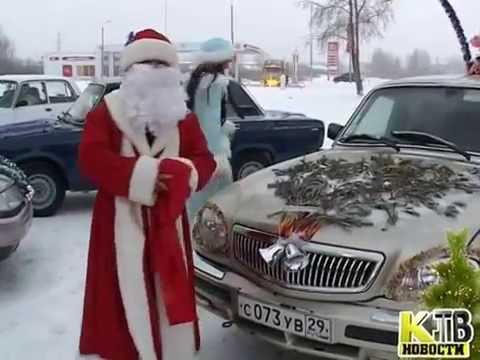 Новогоднее такси. Сюжет Коряжемского ТВ