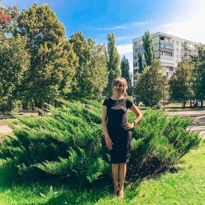 Алена Косарева
