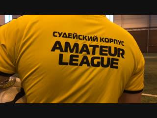 Аmateur League | Чемпионат России 6х6 | Бавария - Мегаватт