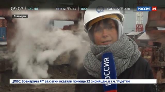 Новости на Россия 24 • Реконструкция порта морской причал в Магадане откроют в конце июня