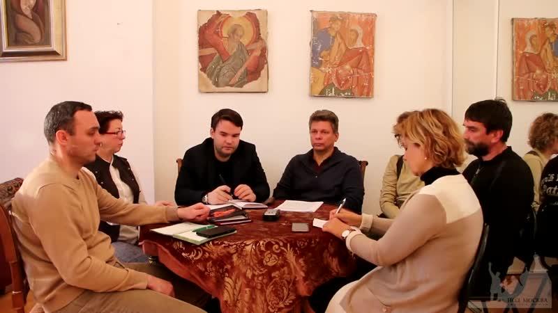Задачи Совета ОШ НОД СССР – рабочее совещание 2 октября 2018 года. Денис Ганич