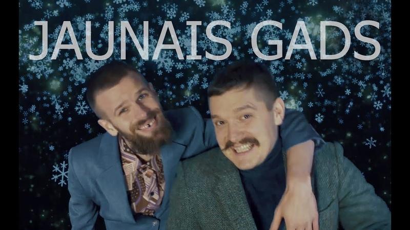EDART.TV - Jaunais gads (dziesma)