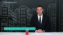 Навальный о трагедии в Керчи Крыму
