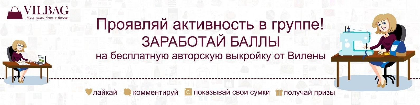 6a1910eaa2ce Шьем сумки Легко и Просто - МК - Выкройки | ВКонтакте