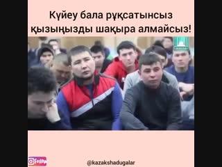 ұстаз Қабылбек Әліпбайұлы