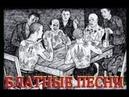 БЛАТНЫЕ ПЕСНИ - НОСТАЛЬГИЧЕСКИЕ ❤ РОМАНТИЧЕСКИЕ ❤ ЛИРИЧЕСКИЕ ❤ MADE IN USSR 1950 1970