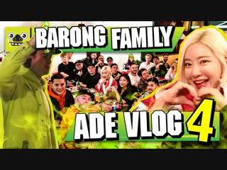 Barong Family ADE Vlog #4: OMG I GOT THE NEW BARONG FAMILY BOMBER