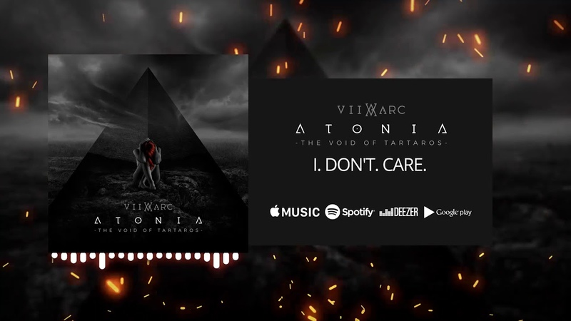 VII ARC - I. don't. care.