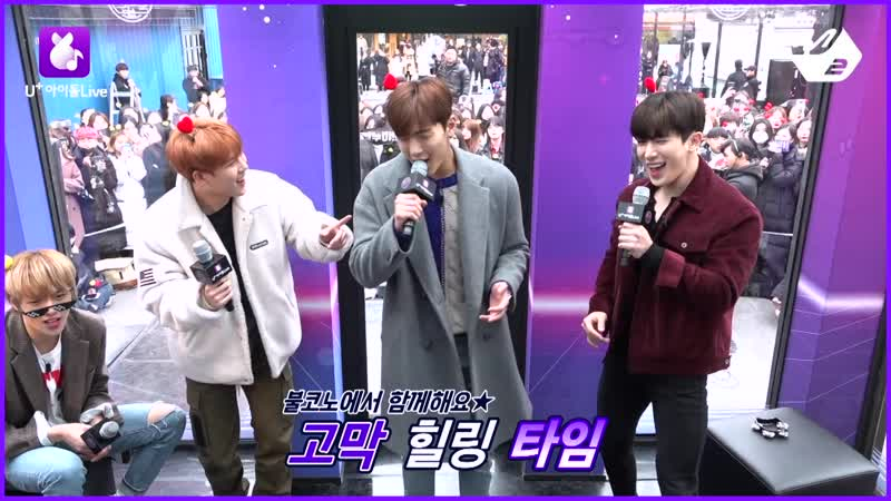 [VK][181218] MONSTA X preview Ep.4 @ Saturday Karaoke Star