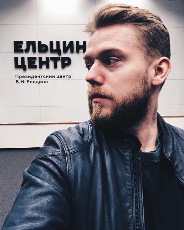 Виктор Сорваль   Москва