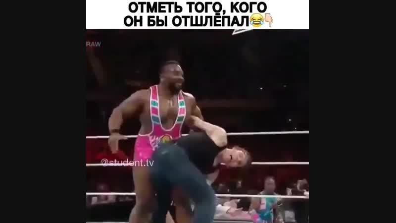 Биг И и Эмброуз))