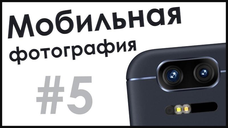 Полировка камеры телефона