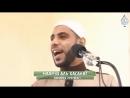 Любимец Пророка ﷺ┇Шейх Махмуд аль-Хасанат