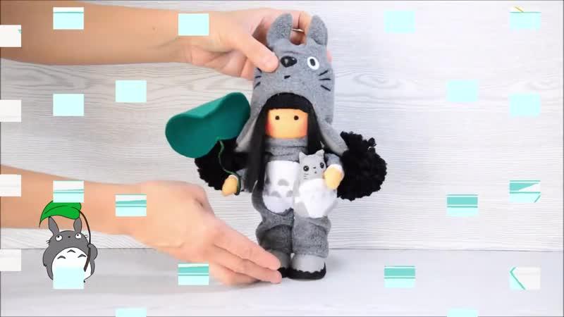 Изготовление интерьерной куклы ГРАТИС