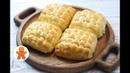 Плетеные Слойки с Сыром ✧ Layered Cheese Filled Buns Recipe English Subtitles