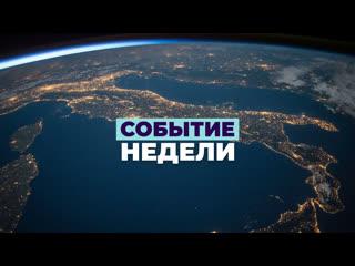 «Час Земли»-2019