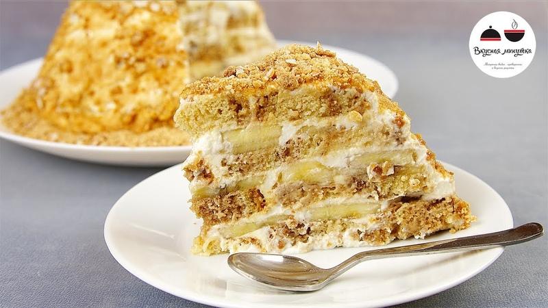 Торт за 10 минут БЕЗ ВЫПЕЧКИ всего из 3-х ингредиентов! Просто и Оочень Вкусно!