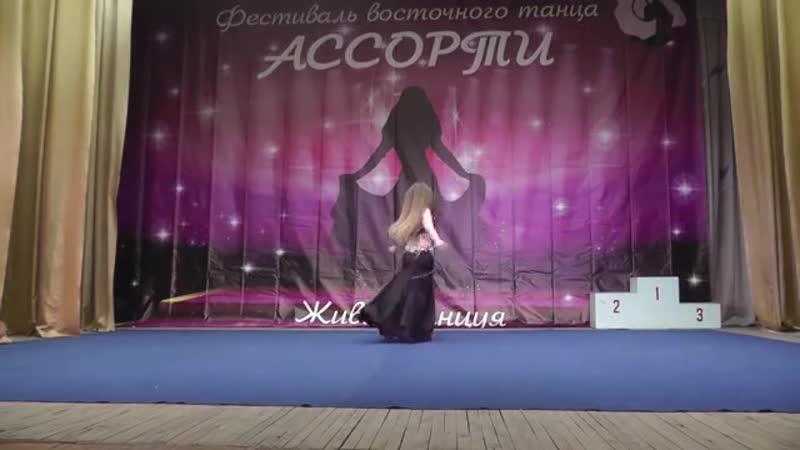 Драгун Вера Ассорти 2019 эстрадная песня