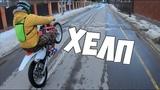 KTM vs HONDA. Весенний говномес