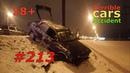 18Смертельные аварии и ДТП.Жесть 2019213 / Car Crash 2019 213 группа vk/avtooko сайт avtoregik Преду