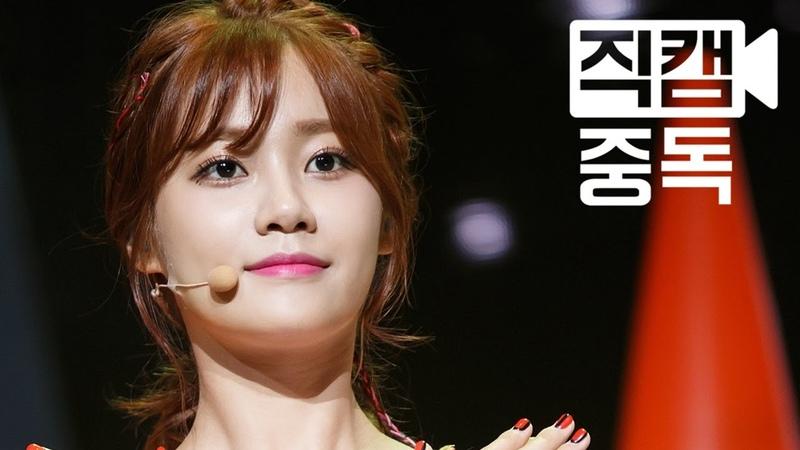 [150625] Yu Na of AOA(에이오에이 유나) Heart Attack(심쿵해) @M COUNTDOWN_150625