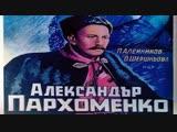 Виталий Власов - Лизавета (из к.ф.