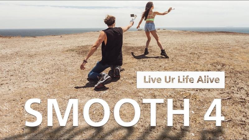 ZHIYUN Smooth 4 - Live Ur Life Alive 🏈⛹🏃