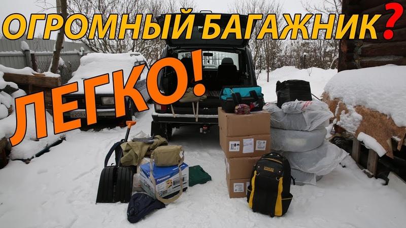 В багажник НИВЫ можно засунуть ТЁЩУ ТАЗИКИ и её РАССАДУ
