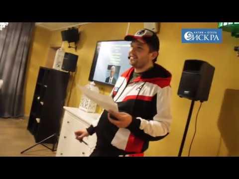 Актив Отель ИСКРА Интеллектуальная вечерняя программа Киновселенная Марвел 20 апреля