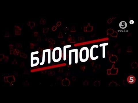 З'їзд Тимошенко та її казкова свита Кравчук Саакашвілі Коельо й Расмуссен БлогПост