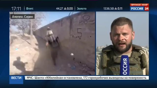 Новости на Россия 24 • Алеппо: боевики пытаются прорвать блокаду