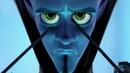 Неси сюда Черную Мамбу! Мегамозг вызывает Титана на бой. Мегамозг. 2010
