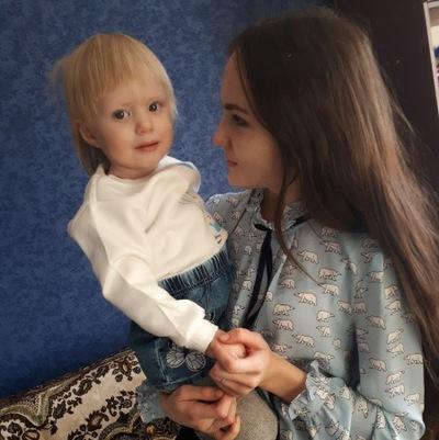 Кристина Арисова