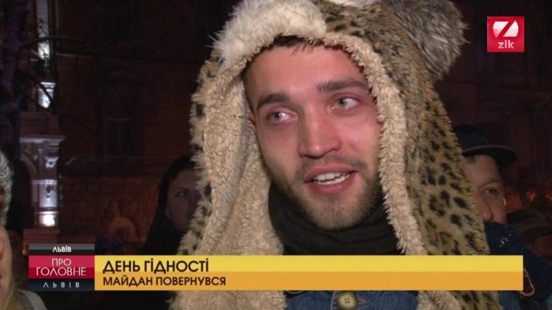 У Львові сотні людей відтворили події Євромайдану