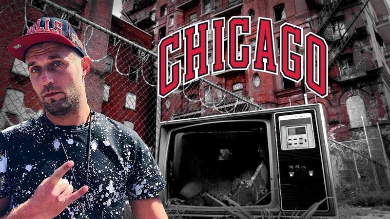 США 2019 — бедные районы Чикаго   Чикагское гетто