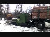 Лесовозы Колымы!