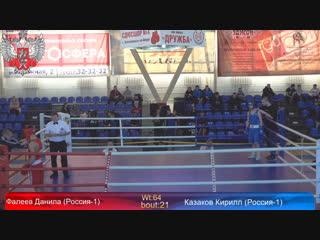 Международные соревнования по боксу памяти Российских воинов погибших в Афганистане и других горячих точках. день 2