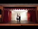 Танец Рио-Рита