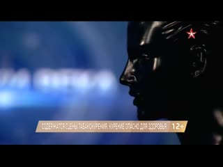 Загадки века генерал Власик тень Сталина 15 04 2019 смотреть онлайн