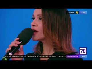 Певица Валентина Бирюкова в «Полезном утре»