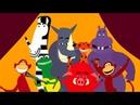 Большой Друг - Музыкальный мультфильм для детей - Союзмультфильм 2015 год