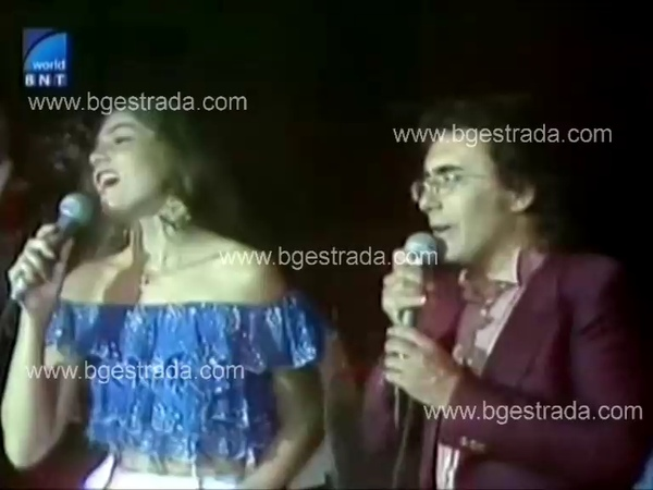 Al Bano Romina Power - Sharazan - The Golden Orpheus Festival Bulgaria (1984)