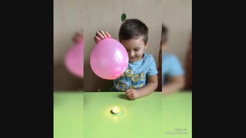 Эксперимент с воздушными шариками🎈