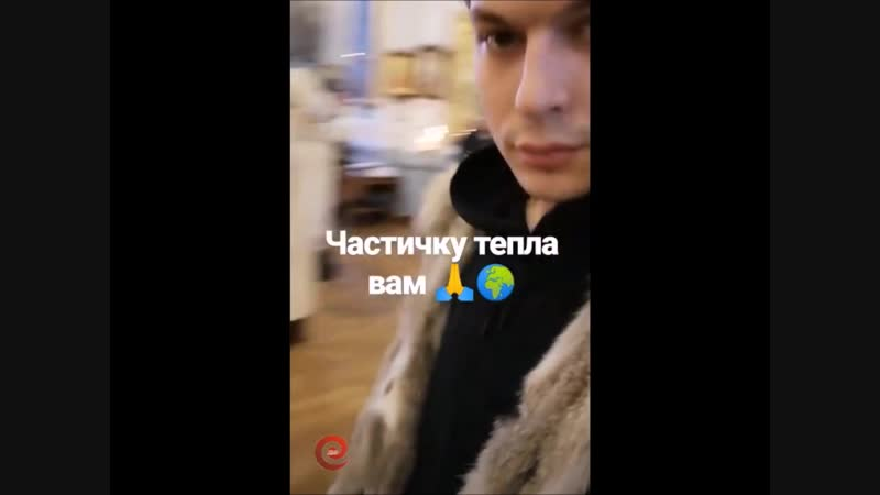 Илья Григоренко в сторис 07.01.2019.