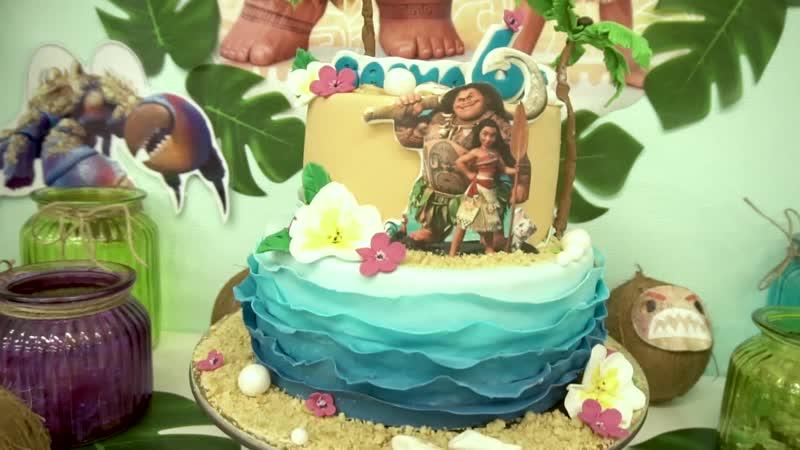 День рождения с Моаной в студии Happy Day