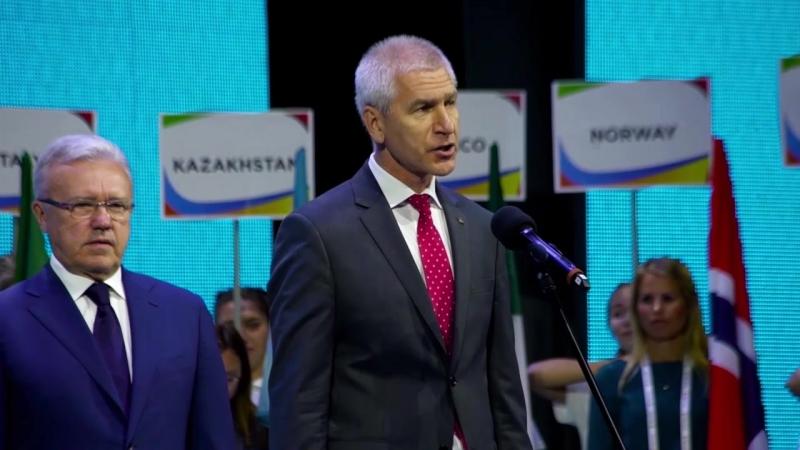 FISU Forum 2018 в Красноярске как это было (2)