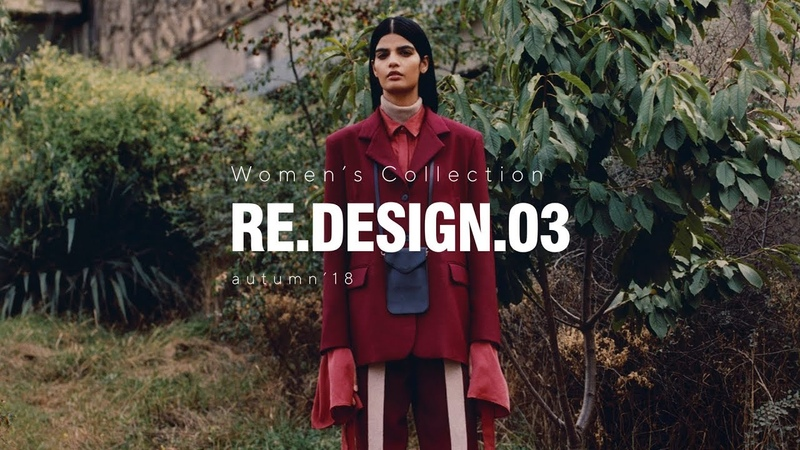 Re.Design.03 – WOMAN – AW18 RESERVED