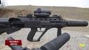 Новый украинский автомат, созданный по стандартам НАТО! Автомат Малыш . Automatic weapons maluk