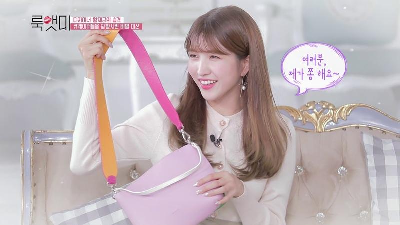MBC에브리원 룩앳미 4회 4MC를 당황시킨 디자이너 황재근의 미션은!
