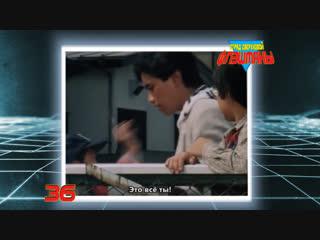[dragonfox] Choushinsei Flashman - 36 (RUSUB)